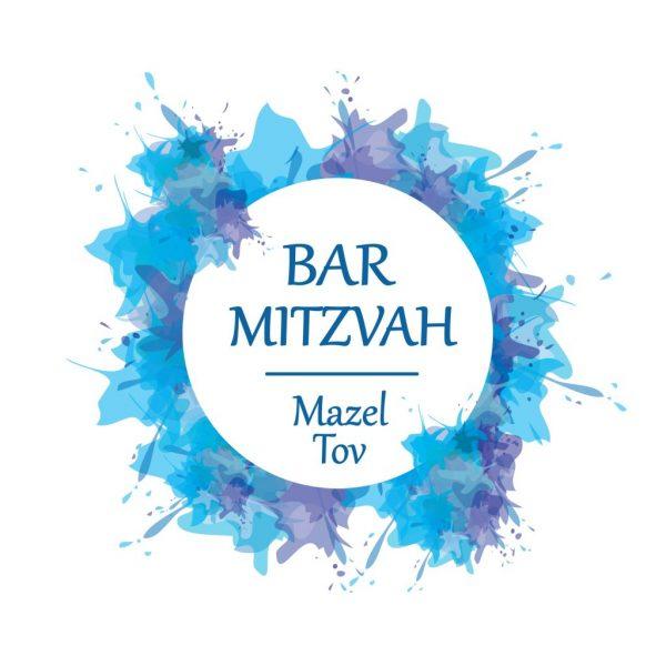 Bar Mitzvah Holder