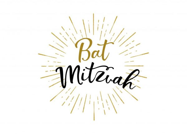 Bat Mitzvah Holder