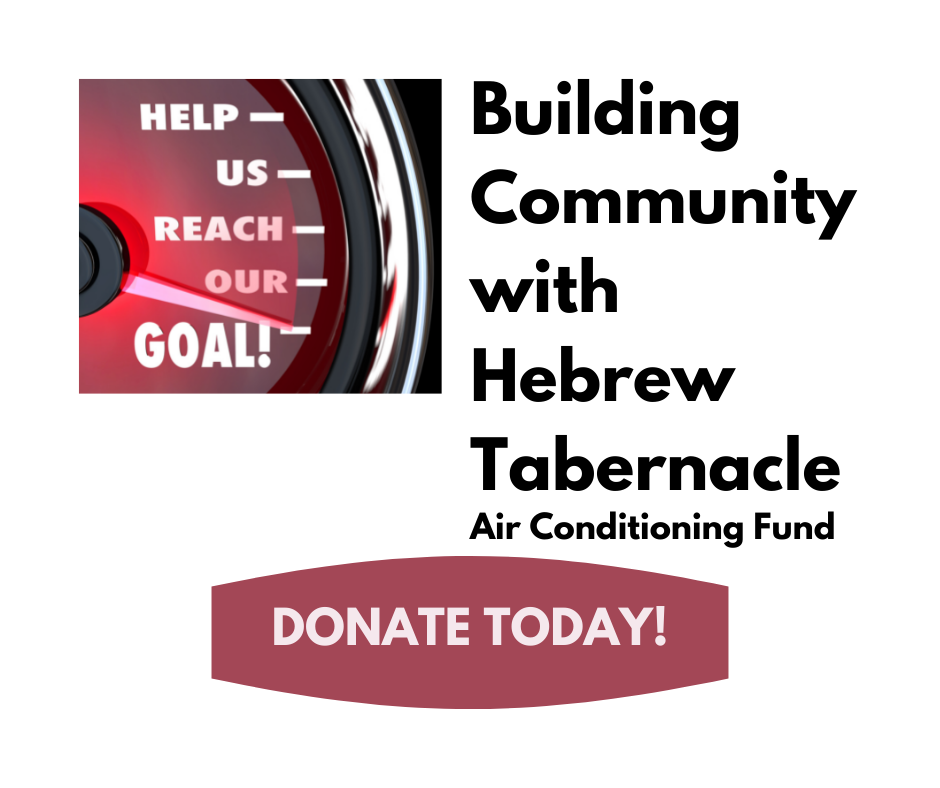 Building Community with Hebrew Tabernacle AC FUND (1)